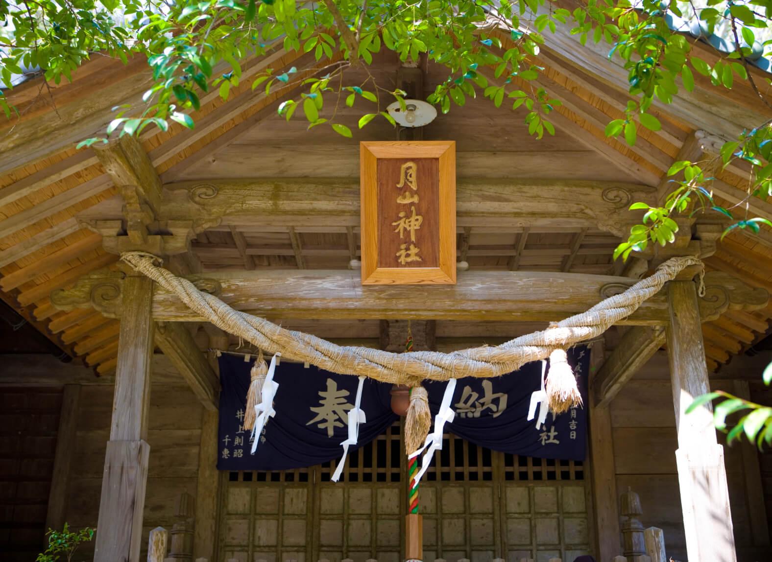 Tsukiyama Jinja Shrine