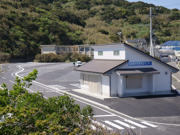 柏島情報発信センター
